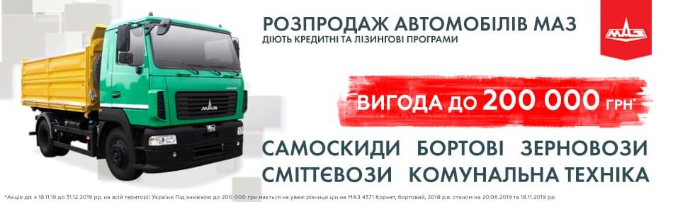 Сайт АИС - МАЗ Корнет