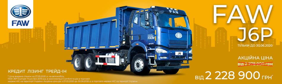 FAW J6P