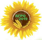 Группа компаний АИС представит на АГРО-2019 ряд премьер и эксклюзивных версий агротехники!